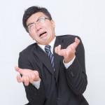 【就活】面接の緊張をほぐす方法!あがらない7つの対策