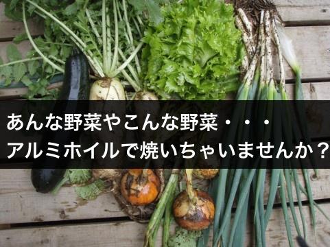 bbq,yasai,yakikata4. \u0026gt;\u0026gt;