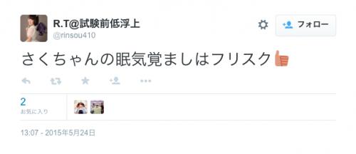 jugyou-nemuke3