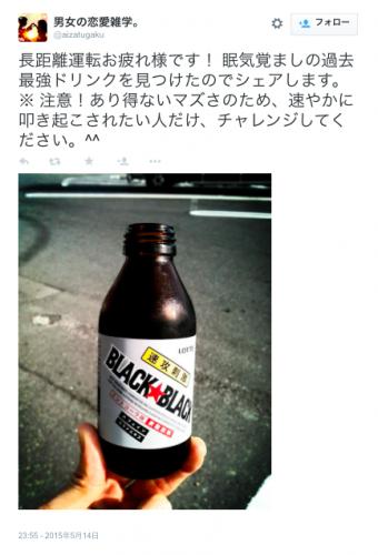 jugyou-nemuke5