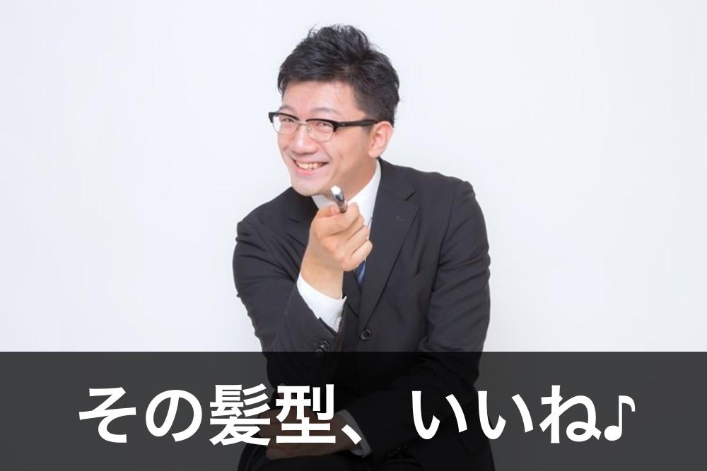 syukatsu-wax-set2
