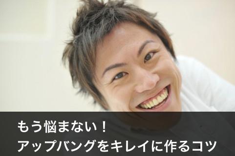 maegami-up2