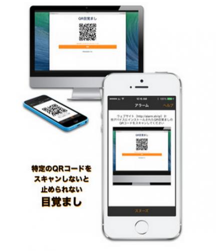 nidone-boushi-app6