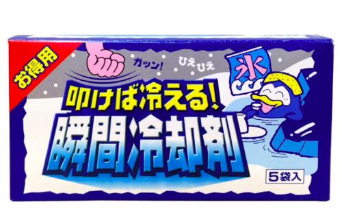 syukatsu-atsuihi-koudou2