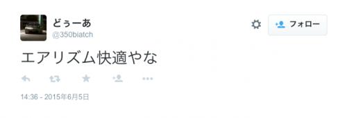syukatsu-suit-atsuihi-item4