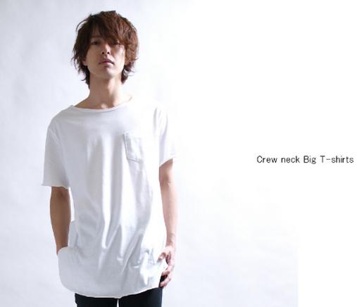 big-size-tshirt3