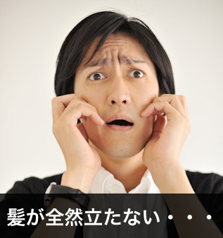 chokumou-wax-tatanai2