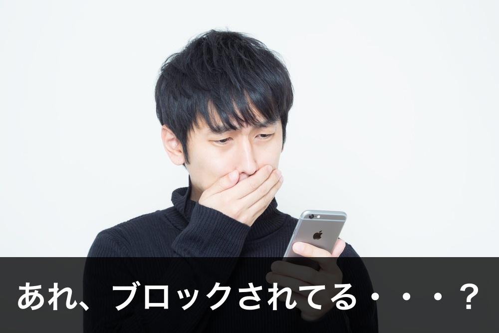 twitter-uzai-tweet1